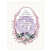 "Prima Marketing - Poetic Rose Journaling Cards Pad 3""X4"" 631703"