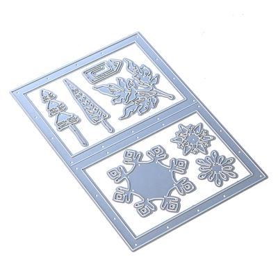 Elizabeth Craft Designs Dies - Snowy Windows - 1825